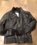 Купить штаны адидас мужские недорого, куртка Guess оригинал