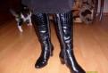 Сапоги кожаные на нат. меху хор. состояние, lamoda обувь adidas