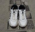 Продам кроссовки Sigma, мужская спортивная обувь под джинсы, Выборг