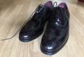 Мужские ботинки briggs, ботинки кожаные, Толмачево