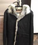 Куртка зимняя мужская, майка weekend offender, Федоровское