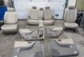 Цены на запчасти на бмв е39, кожаный салон сиденья в сборе Nissan Murano Z50, Санкт-Петербург