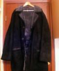 Куртка мужская merrell thapsus, дубленка, Всеволожск