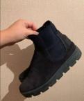 Терволина обувь мужская, ботинки натуральная замша
