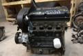 Двигатель Opel Astra H, обшивка дверей нексия цена
