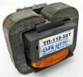 Трансформатор ТП-118-(3, 5 Вт)- любые выходные параметры в пределах мощности типоразмера, частота сети 50, 400, 1000 Гц