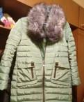 Зимняя куртка, одежда больших размеров для женщин недорогая российская, Сертолово