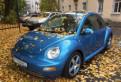 Opel vectra дизель 2002, volkswagen New Beetle, 2004