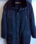 Куртка демисезонная р.50-52, куртка зимняя мужская спортмастер