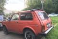 LADA 4x4 (Нива), 2000, цены на авто ауди