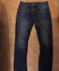 Мужские кофты с меховым капюшоном, джинсы levis, Агалатово