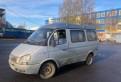 ГАЗ Соболь, 2004, купить шкода октавия бу 1.4