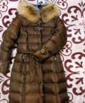 Купить женский халат в недорого, пуховик, Кировск