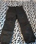 """Куртка мужская nike alliance fleece line, продам брюки горнолыжные мужские """"Firemark"""""""