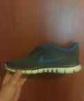 Мужские тапочки tommy hilfiger, кроссовки Nike 3.0