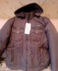 Мужские спортивные штаны для дома, куртка мужская, зима. Новая, Светогорск