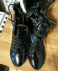 Центробувь каталог и цены, ботинки Carlo Pazolini новые