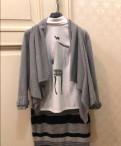 Костюм Karen Milen, блуза Zara, купить пижаму кигуруми недорого в магазине, Лесколово