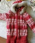 Куртка зимняя для беременных, индийская одежда для полных