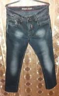 Каталог мужской одежды reserved, джинсы фирмы Regass и Trussardi