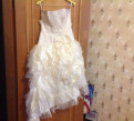 Платье свадебное цвета шампанского, купить свитера с оленями для мужчины и женщины для пар, Новое Девяткино