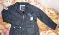 Куртка US polo, пижама шорты и футболка купить, Санкт-Петербург