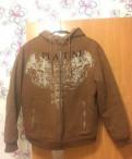 Свитшот мужской заказать, куртка Platini, Волхов
