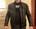 Мужские спортивные костюмы зимние, куртка Zara Man