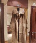 Шуба из бобра с воротником из лисы, купить немецкие женские брюки большого размера, Санкт-Петербург