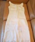 Платье Laurel шелк оригинал xs, купить дубленку большого размера недорого