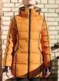Комбинезоны женские домашняя одежда, куртка зимняя Snowimage, Мурино