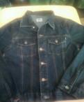 Лучшие бренды мужской верхней одежды, джинсовка мужская, Всеволожск