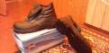 Ботинки Bluefox High новые, белорусские спортивные костюмы интернет магазин, Федоровское