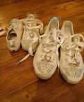 Ботинки без каблука с юбкой, кеды Family look