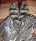 Новое зимнее пальто пихора, елена фурс пуховики женские каталог