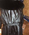 Кожаная куртка на овчине, шуба из меха норки с воротником шанель, Тосно