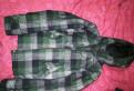 Куртка, женская одежда оптом дордой, Никольское