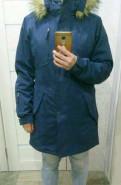 Парка куртка Termit, одежда для танцев санша, Парголово