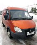 ГАЗ ГАЗель 2705, 2011, рено меган универсал цена новая