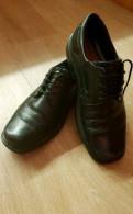 Кроссовки адидас суперстар блестящие, ecco ботинки 41 размера, Санкт-Петербург