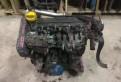 Двигатель Renault Kangoo K9K802, ниссан альмера 2013 года 1.6 движок рейка рулевая