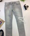 Кардиганы для мужчин вязаные, новые мужские джинсы скинни- next 34, Санкт-Петербург