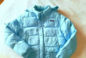 Куртка зимняя Reebok, спортивные костюмы найк женские интернет магазин