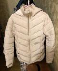 Пуховик miss selfridge, женские кожаные куртки больших размеров недорого, Ефимовский