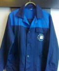 Куртка рабочая р.50-52, интернет магазин одежды taobao, Всеволожск