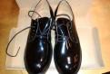 Ботинки, зимняя обувь под платье без каблука, Санкт-Петербург
