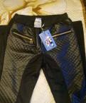 Купить стильные джинсы женские в интернет магазине, леггинсы, Сертолово