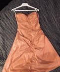 Вечернее платье Topaza Pella, модная одежда для дома