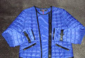 Куртка Concept Club стёганая, новая, повседневное платье в пол с длинным рукавом