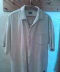 Карнавальные костюмы оптом от производителя, рубашка с вышивкой, Колпино